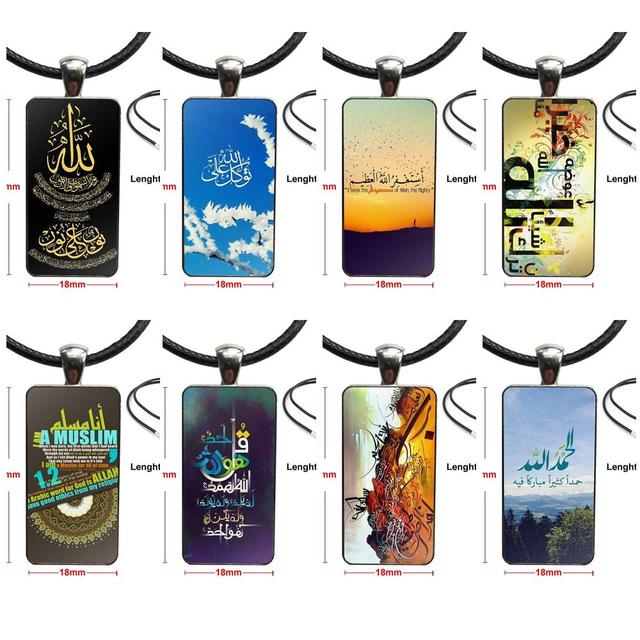 Ikhlas Islamic Muslim Surah Steel Color Glass Cabochon With Rectangle Shaped Pendant Choker Necklace For Women Children