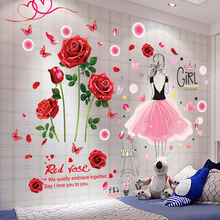 [shijuekongjian] Cartoon Girl Wall Stickers Vinyl DIY Rose Flowers Decals for Kids Bedroom Living Room Decoration