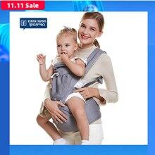 LINKสำหรับISRAL VIPทารกแรกเกิดปรับSLING Wrap hipeseat