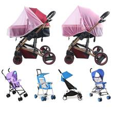 Children Baby Infant Universal Mosquito Mesh Net For Cover Stroller Fly Insect Protection Outdoor New(China)
