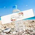 24 шт., каркас для бутылки с водой для детей и взрослых