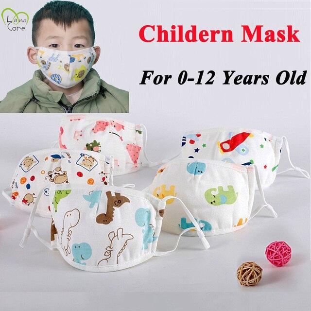 5PCS For 0-12 Years old Kids Cotton Mask Children Face Masks Washable&Reusable Student Kids Adjustable Mask