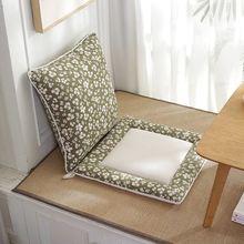 Подушка с принтом стулья подушка для сиденья японские татами