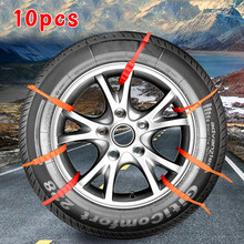 In 20 × 865mm 10* Universal Car Truck Auto Tire Anti-Slip Anit Skid Chains Winter Snow Mud Kit(China)
