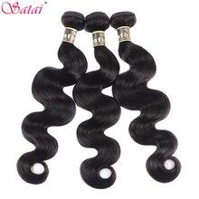Satai прямые человеческие волосы пучки 1 бразильские волосы на заколках пучки плетения не Реми волосы для наращивания 1 шт 3 или 4 пучка можно купить