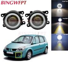 2x Car Accessories LED Fog Light Angel Eye with Glass len For Renault Scenic 2 II JM0 JM1 MPV 2003-2009