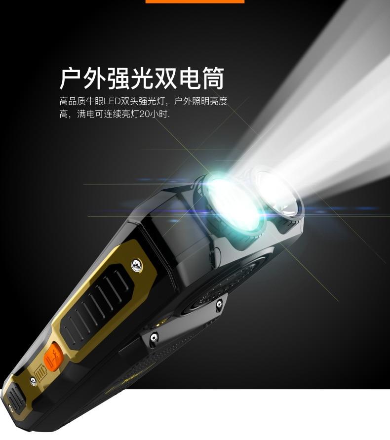 Long Standby Dual Sim Cards Rugged Mobile Phone Dual Flashlight 10800mAh Power Bank Big Voice CellPhone waterproof
