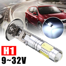 Mayitr 1pc H1 Q5 4COB LED Car Fog Lamp Super White 6000K-7000K Daytime Running Light Headlight Bulb for Car Light Source стоимость