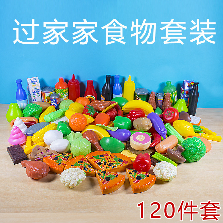 Children Play House Model Food Set Baby Fruit & Vegetable Hamburg Cognitive 120-Piece Kitchen Toy