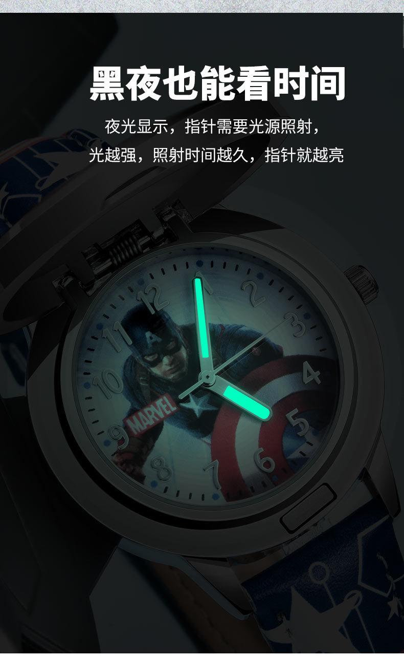 capitão homem de ferro homem-aranha meninos relógio