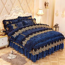 European Princess Lace Warm Velvet Quilt Cover Single Piece Thickened Single Double-sided Plush Short Plush Duvet Cover(China)