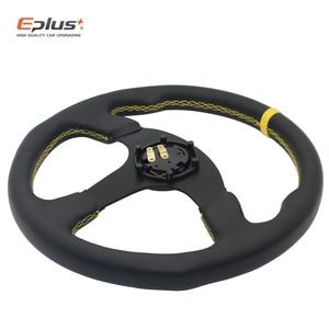 Image 5 - EPLUS Auto Styling Sport Lenkrad Alcanta PVC Universal 14 Inches350MM Aluminium Nachrüstung Geändert Rot GELB