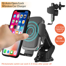 Capacitor version 15W Qi Wireless Car Charger Automatic Car Wireless Charger Fast Wireless Charger For iPhoneXS Phone Holder