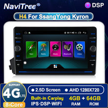 Auto Dvd Radio Voor Ssang Yong Ssangyong Actyon Kyron Gps Navigatie 2 Din Screen Radio Audio Multimedia Speler 4G ram 64G Rom Bt(China)