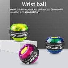 LED Wrist Ball Super Gyroscope Powerball Self-Starting Gyro Arm Force Trainer Exercise Machine Gym Power Ball Fitness Equipment