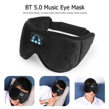Bluetooth 5.0 Wireless Stereo Earphone 3D Sleep Mask Headband Sleep Soft Stereo Earphones Sleeping Eye Mask Music Switch Headset