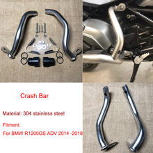 Highway-Guard Frame-Protection Lower-Engine Gs-Adventure R1200gs Adv Bumper BMW for Crash-Bar