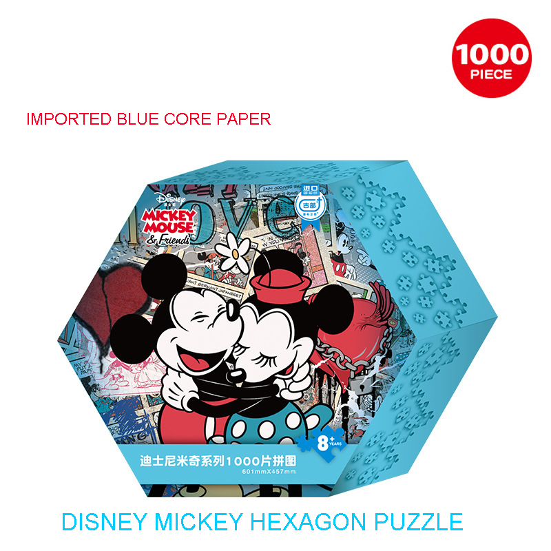 Disney Mickey Decompression 1000 Piece Puzzle Marvel Imported Blue Core Paper Adult Puzzle Highly Difficult Flat Adult Puzzle