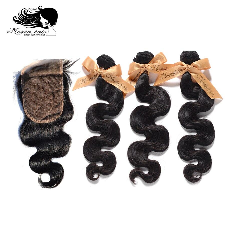 MOCHA Hair 10A Brazilian Virgin Hair Body Wave 3 Bundles With One 4* 4 Lace Closure 100% Human Hair Free shipping