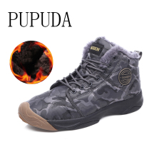 PUPUDA Winter new outdoor sneakers men Cotton shoes Camoufla