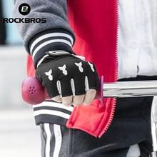 ROCKBROS – gants de cyclisme pour enfants, équipement de vélo d'équilibre, de patinage à roulettes, respirant, SBR, demi-gants antichoc