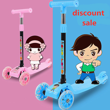 Scooter children's light scooter children three-wheeled folding bike slider flash 3 rounds of outdoor toys  bike infant shining scooter children to the 2 3 6 10 years old children three round folding scooters flash slide block toys