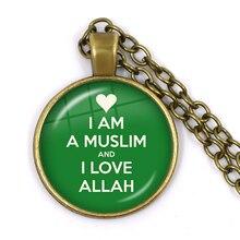 Jestem muzułmaninem I kocham Allah naszyjnik 25mm szkło Cabochon bóg Allah islamski wisiorek religijny naszyjnik biżuteria dla kobiet prezent