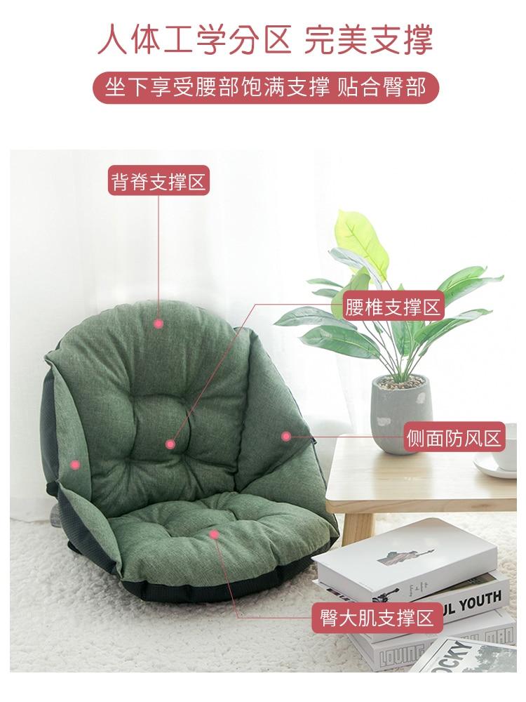 Chair Cushion Cotton Office Car Foam