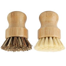 Bamboo Dish Scrub Brushes, Kitchen Wooden Cleaning Scrubbers for Washing Cast Iron Pan/Pot, Natural Sisal Bristles