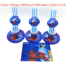 Tableware-Set Party-Supplies Birthday-Party-Decorations Spiderman-Theme Paper-Cups-Plate