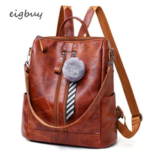 купить Backpacks Female Multifunction Travel Bags Vintage Large Women Backpack Brown Leather Shoulder Bag For Teenage Girls дешево