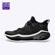 Кроссовки bmai дышащие на шнуровке повседневная обувь для бега