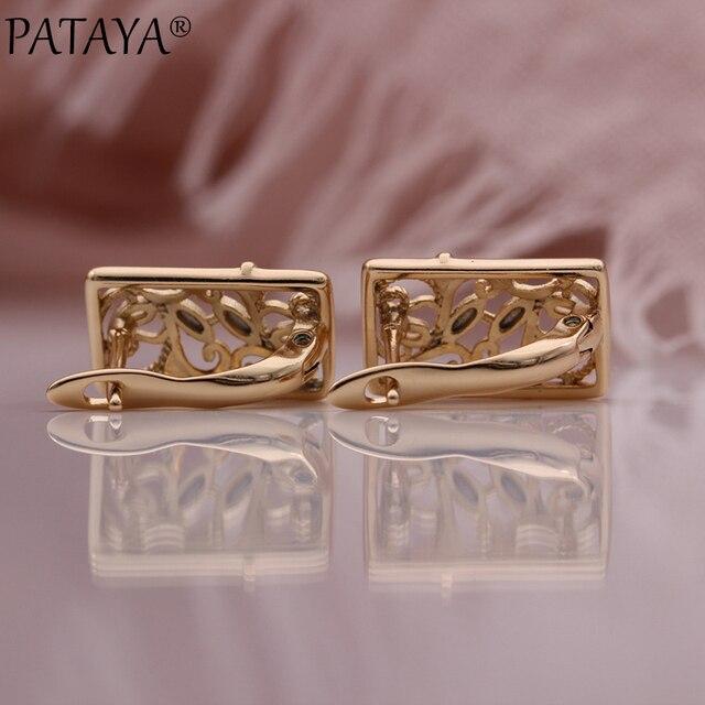 PATAYA New Symmetrical Pattern Dangle Earrings Women Party Unique Fine Fashion Jewelry Daily Simple 585 Rose Gold Hollow Earring