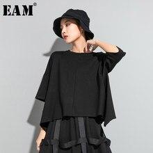 EAM-camiseta negra con cremallera en la espalda para mujer, ropa de talla grande, cuello redondo, Media manga, tendencia de primavera y verano, 2021, 1U514