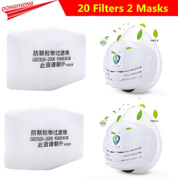 Gas Mask Industry Anti-Dust Pollution Respirator Welder Paint Spraying Polishing Respirator Safety Rubber Construction Dust Mask the new 2017 gas mask medical silicone paint dust dust respirator masks spraying pesticide chemical activated carbon industry