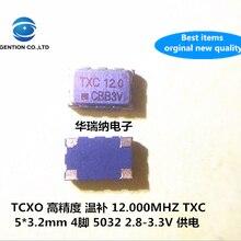5 шт. и чип TCXO температуры, кристалл 5032 TXC 12 м 12 МГц 12,000 МГц 3,3 В, высокая точность