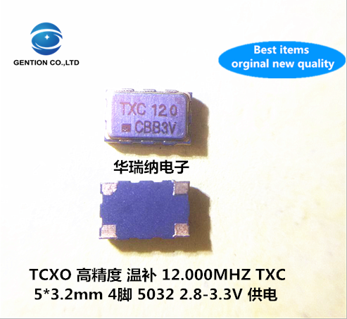 5pcs 100% New And Orginal TCXO 5032 12M 12MHZ 12.000MHZ TXC Temperature Subsidy Chip Crystal High Precision Square Wave