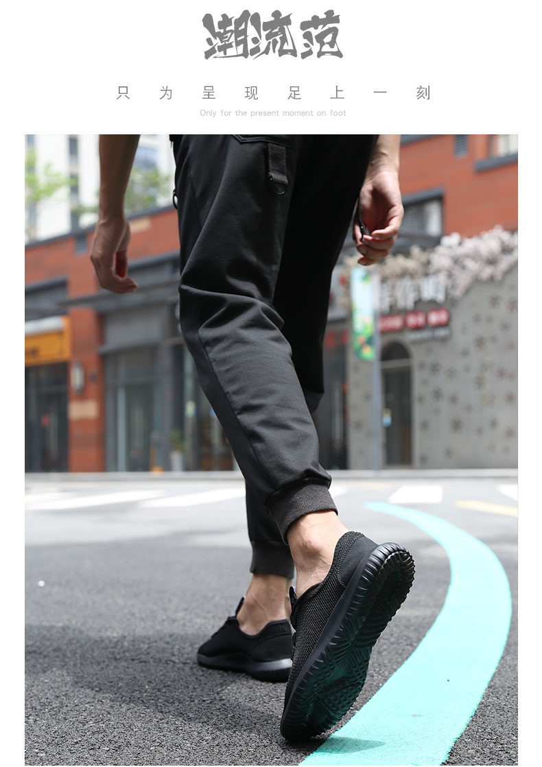 Men Casual Shoes Lightweight Breathable Male Black Flats Loafers Casual Shoes Men Sneakers Zapatos De Hombre Men Shoes