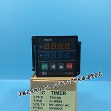 Original authentic SKG schedule TH100 intelligent digital display time controller Work equipment time relay стоимость