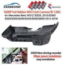 جديد! التوصيل والتشغيل جهاز تسجيل فيديو رقمي للسيارات مسجل فيديو داش كاميرا كام لمرسيدس بنز W212 S320L 2015/S300/ S320/S350/S400/S450/S500/S600