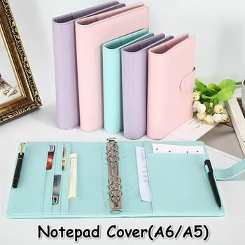 Nowy Vintage wielokrotnego napełniania notatnik Folder notatnik okładka segregator pierścieniowy skórzany materiały biurowe tanie i dobre opinie ZWT408