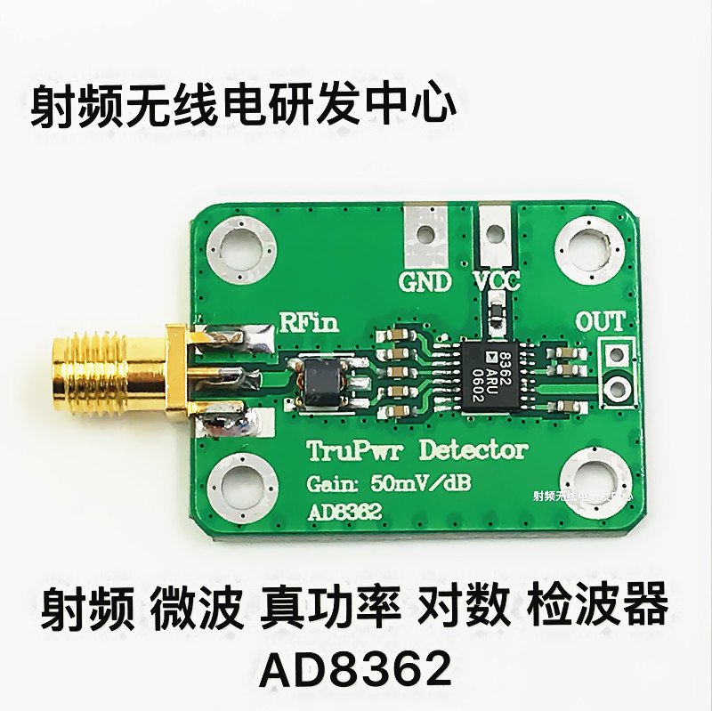 RF Microwave True Power Logarithmic Detector AD8362