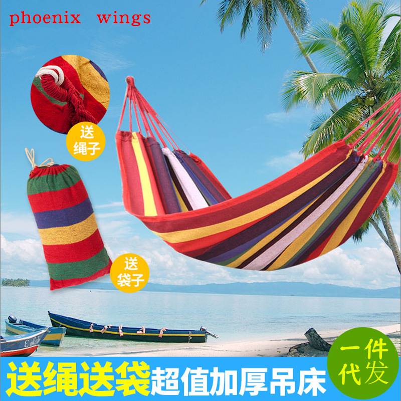 Tianyu Outdoor 1 Grant from Camping Supplies Single Person Canvas Hammock 200*80 Cm