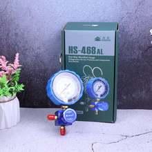 Hs 468al 1 ходовой манометр для трубопровода низкого давления
