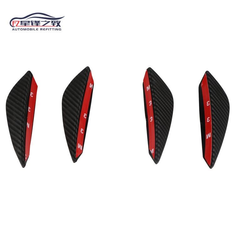 Car Universal Modified Air Knife Carbon Grain Bumper Air Knife Carbon Modified Front Bumper Spoiler