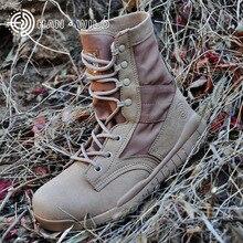 Culvert Wild CQB ультра-светильник, военные ботинки, пустынный материк, светильник, военные ботинки, амортизация, высокий верх, для улицы, тактические