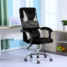 Computer Gaming adjustable height gamert Chair Home office Chair Internet Chair Office chair Network chair#S3