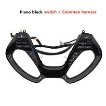 פסנתר שחור עבור Kia K3/K3S קבוע מהירות בקרת שיוט משולב הגה כפתור שליטה נפח טלפון Bluetooth