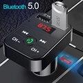 FM-трансмиттер автомобильный с Bluetooth 5,0 и 2 USB-портами