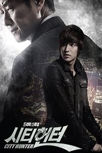 城市猎人2011[20集全]